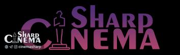 سینما شارپ | Cinema Sharp