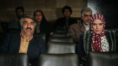 پخش «زیرخاکی ۲» امشب بعد از فوتبال ایران و عراق