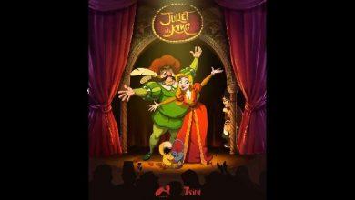 اولین تیزر انیمیشن «ژولیت و شاه»رونمایی شد